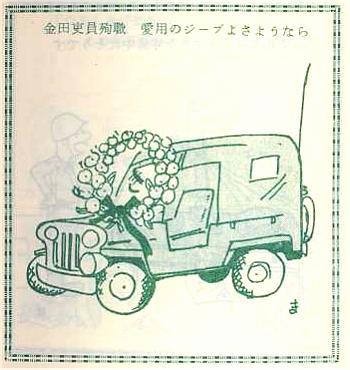 風刺前線 Vol.3